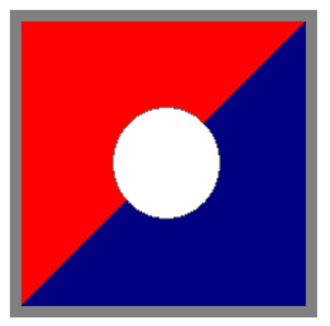 16th Air Land Regiment, Royal Australian Artillery - Image: 16 ALR Unit Colour Patch