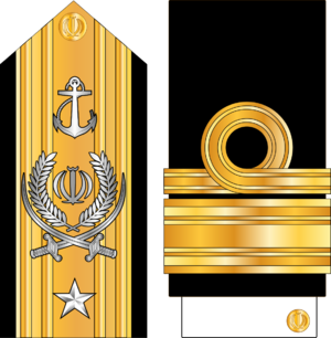 Commodore (rank) - Image: 18 Daryadar