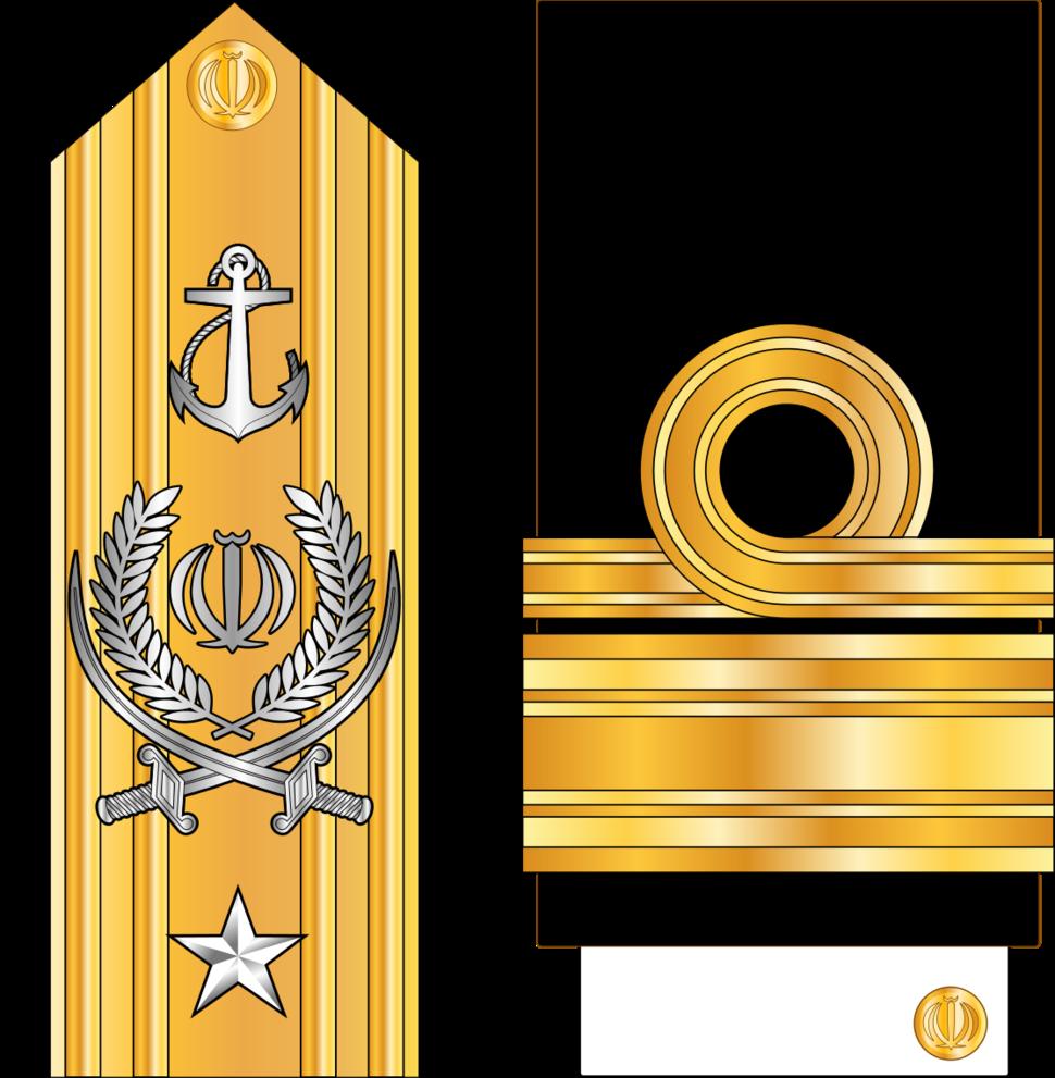 18-Daryadar