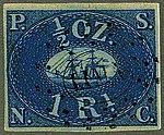 1857 1R Pacific Steam Navigation Lima dots Sc1.jpg