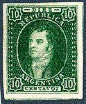 1864 10 C Argentina unused Mi9 Lot5118.jpg