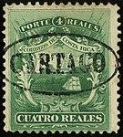 1864 4reales Costa Rica oval Cartago Yv3 Mi3.jpg