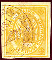 1867 Bolivia 50c Potosi Mi3.jpg