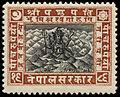 1929nepal5rupeescott37.jpg
