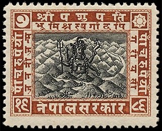 Postage stamps and postal history of Nepal Postage stamps and postal history of Nepal