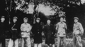 Ren Bishi - November 1931 photo of the leaders of the CCP. Left to Right: Guzuo Lin, Ren Bishi, Zhu De, Deng Fa, Xiang Ying, Mao Zedong, Wang Jiaxiang