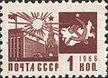 1966 CPA 3414.jpg