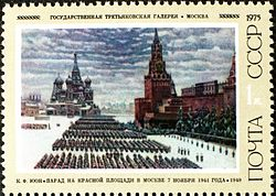 A parade in the Red Square in Moscow on November 7, 1941