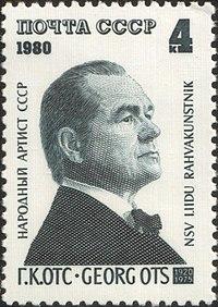 1980 CPA 5065.jpg