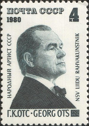 Georg Ots - Georg Ots on the Soviet post stamp dated 1980