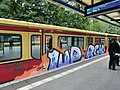1UP trainwriting in Berlin.jpg
