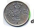 1 Sho - Xuantong Baozang (宣統寶藏) - Scott Semans 10.jpg