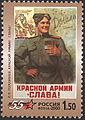 2000. Марка России 0577 hi.jpg