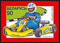 2002. Stamp of Belarus 0471.jpg