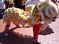 2008 Olympic Torch Relay in SF - Lion dance 47.JPG