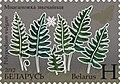 2012. Stamp of Belarus 13-2012-04-z1.jpg