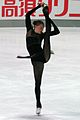 2013 Nebelhorn Trophy Anna Afonkina IMG 7118.JPG