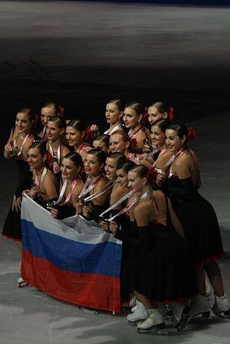 Paradise (synchronized skating team) - Image: 2015 Grand Prix of Figure Skating Final synchronized skating medal ceremonies IMG 9519