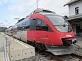 2017-09-21 (128) Bahnhof Waidhofen an der Ybbs.jpg