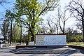 2017 Гола Пристань (36) Пам'ятник на честь земляків, загиблих на фронтах Другої Світової війни.jpg
