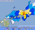 2018 Osaka earthquake Map2.png