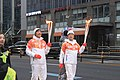2018 Paralympics Torch Relay in Seoul.jpg