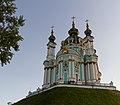 2019-07-13 St. Andrew's Church, Kyiv, Ukraine 1.jpg