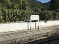 201908 Nameboard of Gaoluzi Station.jpg