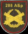 288 ABr VSRF F1.png