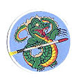 318th Fighter-Interceptor Squadron - Emblem.jpg