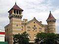 354 Clínica Catalunya (antiga Torre Bach), av. Vilallonga 49.jpg