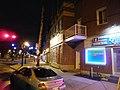 3597 boulevard LaSalle - 10.jpg