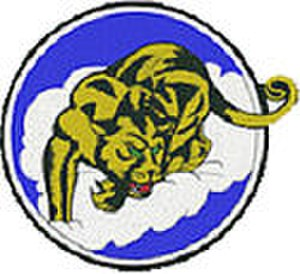 377th Fighter Squadron - Image: 377th Fighter Squadron Emblem