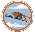 380th Bomb Squadron 1955.png