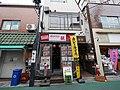 3 Chome Kitazawa, Setagaya-ku, Tōkyō-to 155-0031, Japan - panoramio (50).jpg