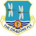 4258 Strategic Wg emblem.png