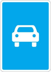5.3 (Road sign).png