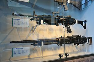 住友74式7.62毫米车载机枪