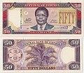 50Dollars-Liberia.jpg