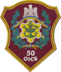 50 ОІСБ.png