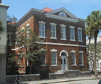 Charleston Library Society - The Library Society was located at 50 Broad St. from 1835 to 1914.