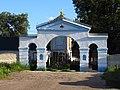 59-102-0042 Брама Мироносицької церкви.jpg