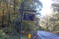 5 Mile Mt 110