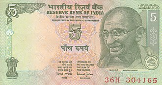 Indian 5-rupee note - Image: 5 Rupees (Obverse)