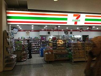 7-Eleven - A 7-Eleven store in Kuala Lumpur, Malaysia