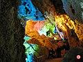 70 Millionen Jahre alte Höhle in der Zentralprovinz Arak - panoramio.jpg