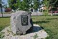 71-212-0042 Zvenigorodka UNR SAM 2470.jpg