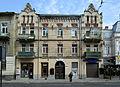 71 Franka Street, Lviv (2).jpg