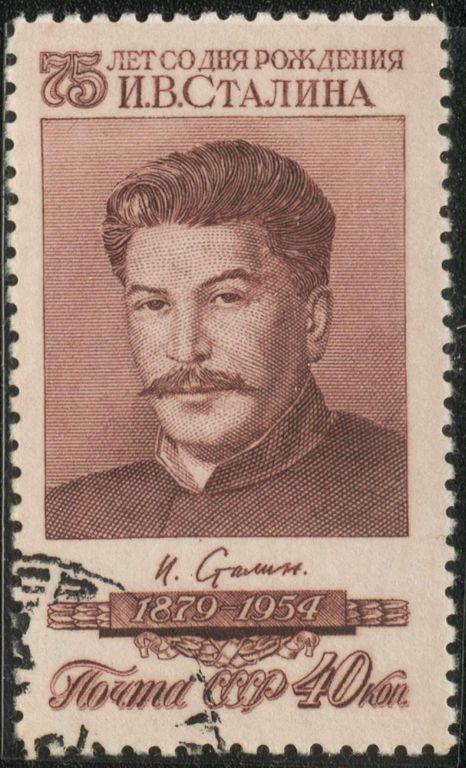 http://upload.wikimedia.org/wikipedia/commons/thumb/9/9a/75_let_so_dnia_rozhdeniia_Stalina_pocht_marka_SSSR_1954_40_kop.jpg/466px-75_let_so_dnia_rozhdeniia_Stalina_pocht_marka_SSSR_1954_40_kop.jpg