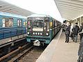 81-717 714 train from Sokolnicheskaya line at Vykhino station (Метропоезд 81-717 714 Сокольнической линии на станции Выхино) (5129419894).jpg